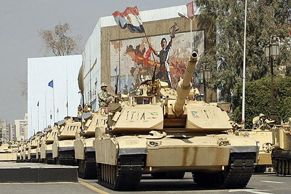 demo egypt 1